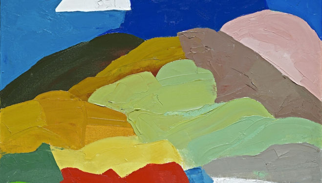 We review Etel Adnan, Serpentine Sackler Gallery's latest show
