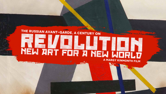 Revolution: New Art for a New World film review