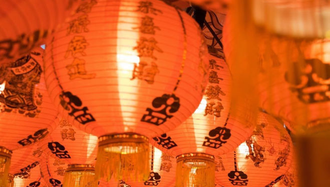 What's on in London this weekend: Chinese New Year parade