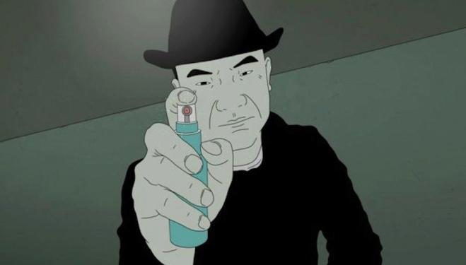 Neo-noir Chinese animation screening