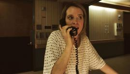 Unsane film review