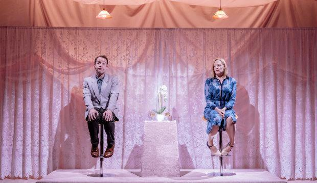 The Prudes, Royal Court Theatre review