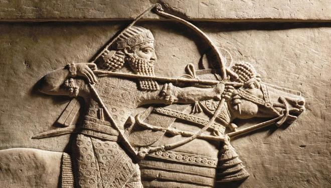 I Am Ashurbanipal: King Of The World, King Of Assyria, the British Museum