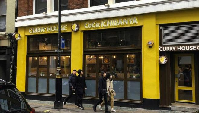 Coco Ichibanya, London