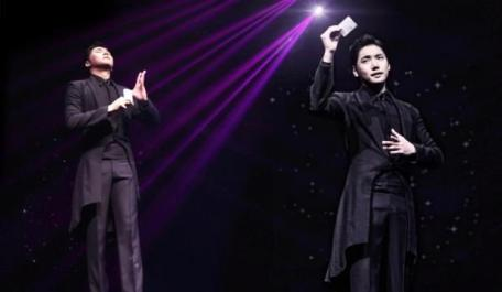Yu Ho-Jin: The Illusionists at Shaftesbury Theatre