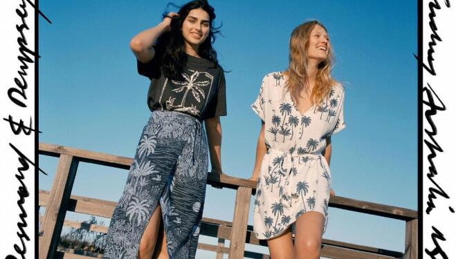 Desmond & Dempsey H&M collaboration April 2020