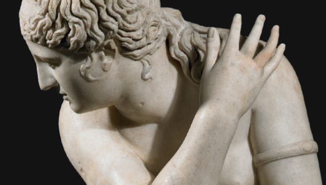 Culture Whisper Review: 'Defining Beauty, British Museum
