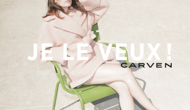 Phillip Lim, Carven and Armani Exchange sample sale, The Music Room