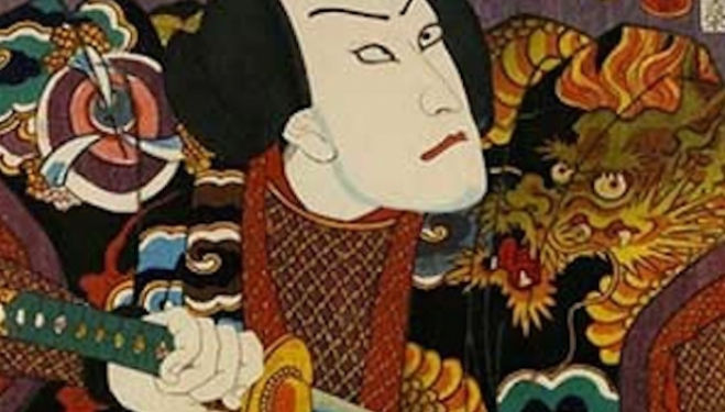 Utagawa Kunisada (1786–1864), Toyokuni manga zue (Illustrations by Toyokuni) (detail). Colour woodblock print, 1859.