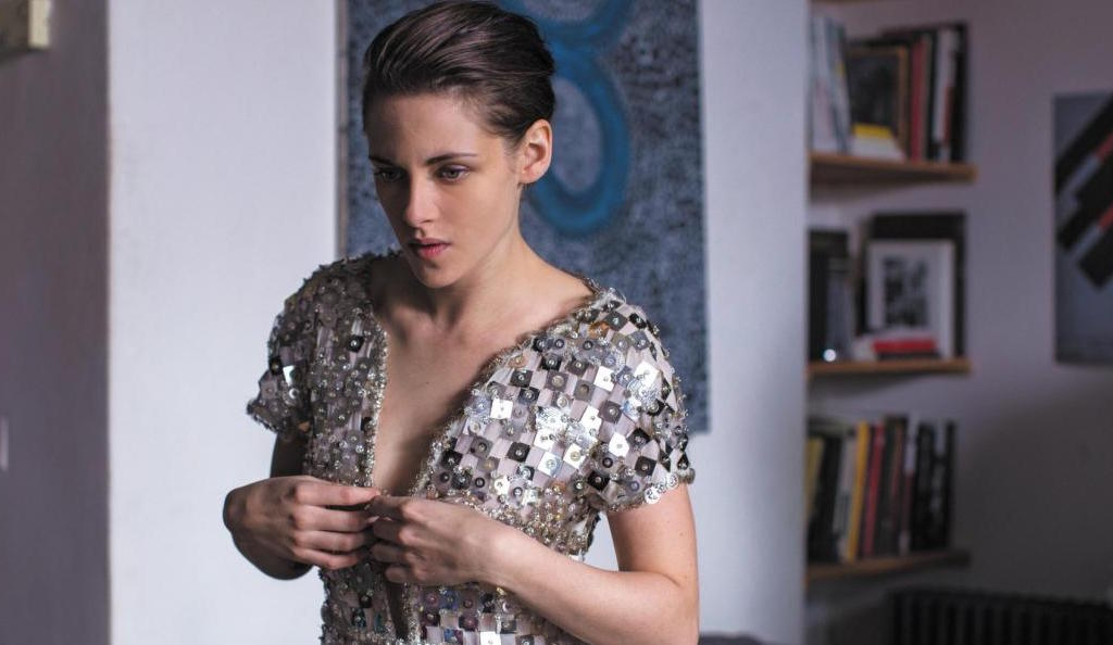 Kristen Stewart: Personal Shopper film still