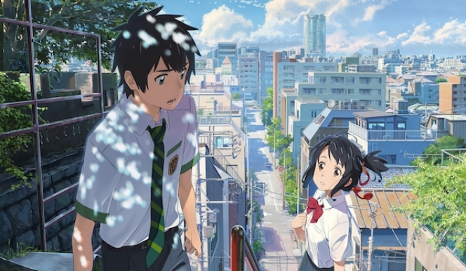 Your Name, anime in Japanese