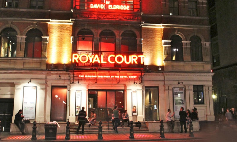 Royal Court: The Site