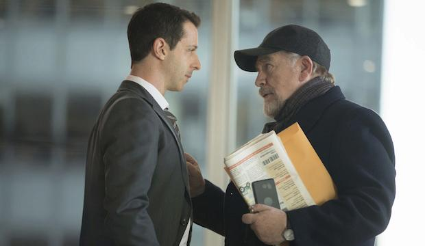 Succession, Sky Atlantic