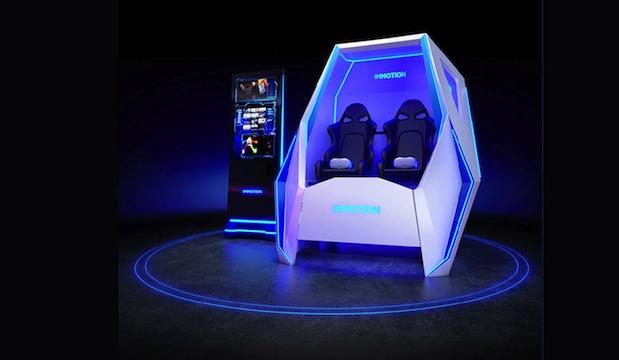 The 'coming soon' one: VR pods at the O2