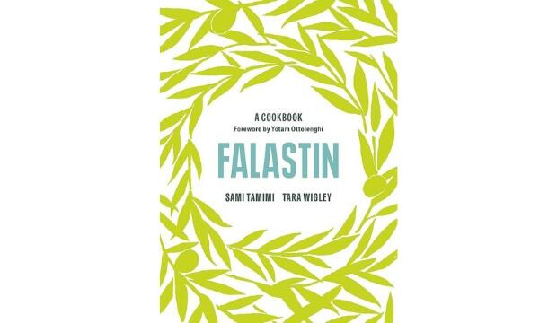 Falestine by Sami Tamimi with Tara Wigley